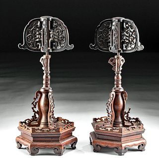 Pair of 19th C. Chinese Qing Wood Rotating Hat Stands