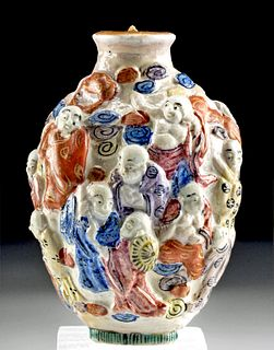 19th C. Chinese Qing Porcelain Snuff Bottle w/ Luohans