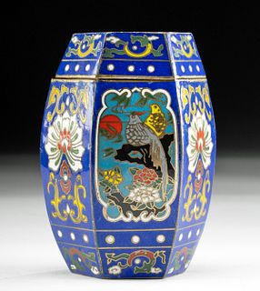 Vintage Chinese Qing Dynasty Enameled Brass Vessel