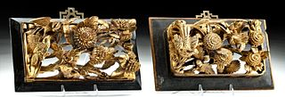 Pair 20th C. Chinese Gilt Wood Panels w/ Nature Scenes