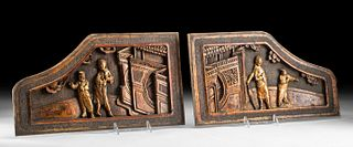 Pair of 17th C. Chinese Gilt Wood Furniture Panels