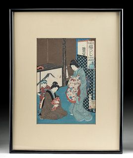 "1890 Japanese Chikanobu Woodblock ""Beauties"" Print"