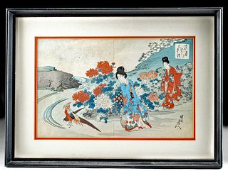 1897 Japanese Chikanobu Woodblock September Print