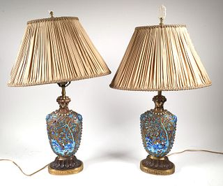 Pair Chinese Brass and Enamel Lamps