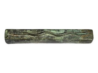 An Egyptian Bronze Snake Coffin Length 5 1/2 inches.