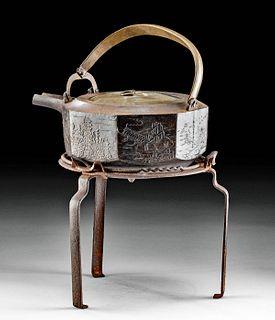 Japanese Meiji Cast Iron / Brass Kettle + Brazier