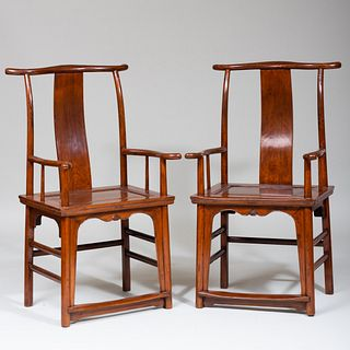 Pair of Chinese Elmwood Yoke-Back Chairs