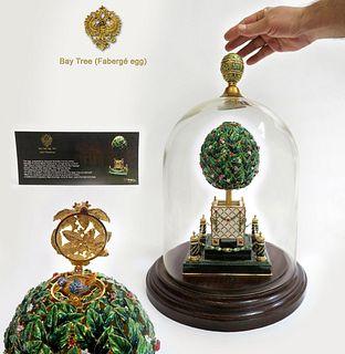Large Faberge Musical Bay Tree Egg w/ COA