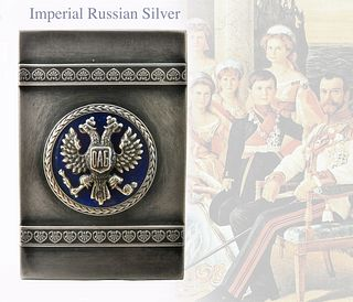 IMPERIAL RUSSIAN SILVER ENAMEL MATCH BOX COVER