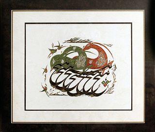 A Rumi Lyrical Painting By Ali Bozorgmehr
