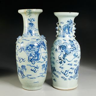 Near pair Chinese celadon and blue rouleau vases