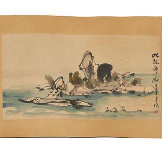 Mark of Lui Shou Kwan 署名 吕寿琨, modern painting