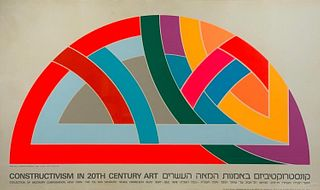 Frank Stella Framed Poster, Constructivism