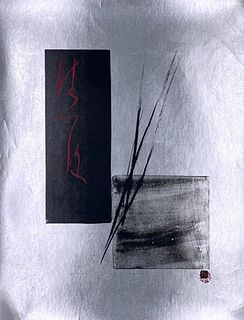 """Toko Shinoda Lithograph """"Anthology"""""""