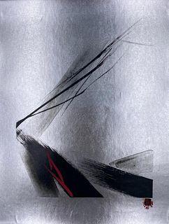 "Toko Shinoda Lithograph ""Whisper of the Glass"""