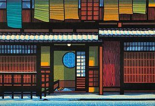 Clifton Karhu Color Woodblock