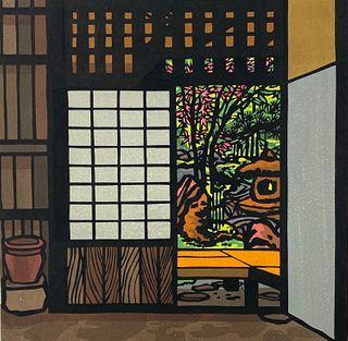 "Clifton Karhu Color Woodblock, ""Kurama Garden"""