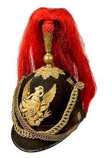 Model 1881 2nd Artillery Officer's Dress Helmet