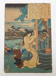 19C Japanese Woman & Child Woodblock Print