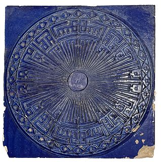 Central Asian Multan Islamic Tile with Kufic c.19th century AD.