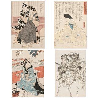 Grp: 4 Japanese Woodblock Prints