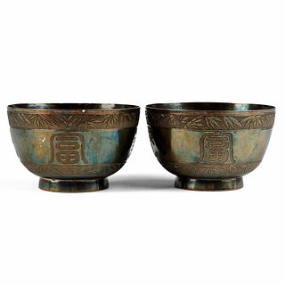 Pair of Chinese Export Silver Bowls