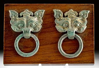 Chinese Han Dynasty Gilt Bronze Tao Tie Handles
