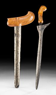Personalized 19th C. Javanese Royal Steel Kris / Guard