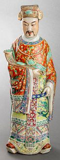 Chinese Polychrome Porcelain Imperial Scholar