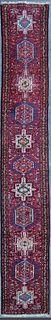Vintage Heriz Oriental Carpet Runner