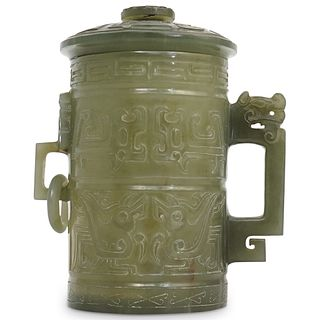 Chinese Archaic Style Carved Jade Lidded Cup