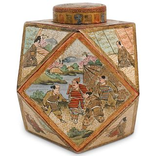Antique Satsuma Porcelain Urn