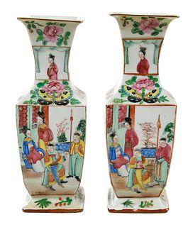 Pair of Chinese Rose Mandarin Porcelain Vases
