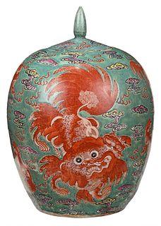 Chinese Green Ground 'Foo Dog' Porcelain Jar