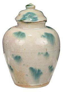 Chinese Celadon Splashed Porcelain Jar and Cover