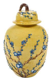 Chinese Porcelain Vase with Lid