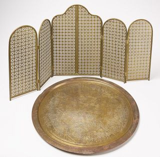 Brass Fire Screen and Brass Engraved Tray