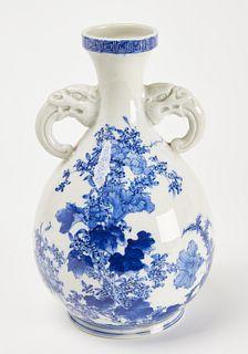 Japanese Arita Ware Vase