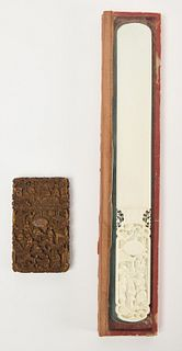 Chinese Carved Card Case and Letter Opener