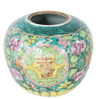 Antique Hand Painted Chinese Ginger Jar
