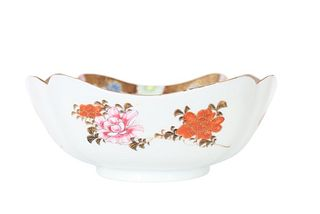 Japanese Kutani Hand Painted Bowl