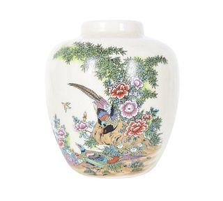 Small Chinese Ginger Jar