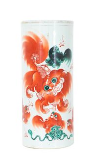 """Chinese Four-Clawed Dragon """"Hat Vase"""""""