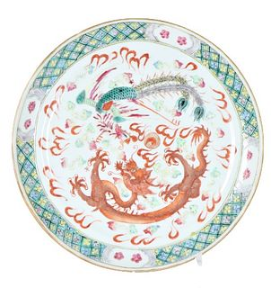 Antique Chinese Five-Claw Dragon Plate