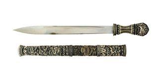 Dagger w Highly Decorative Sheath & Handle