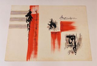 Francis Hamabe Calligraphy WC Painting