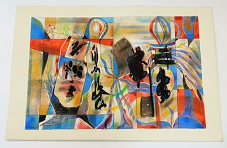Francis Hamabe Modern Abstract WC Painting