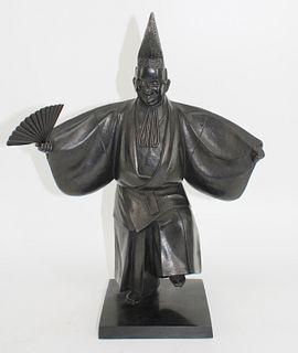 Signed Japanese Bronze Of A Kabuki Actor.