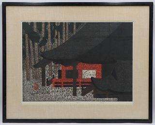 Kiyoshi Saito (Japanese, 1907-1997)