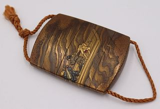 Signed Japanese Lacquered Inro.